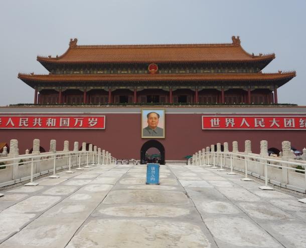 Mao-Tse-tung-on-Tiananmen-Square