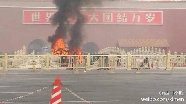 tiananmen-square-attack