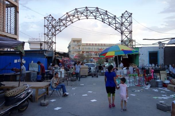 turpan-bazaar