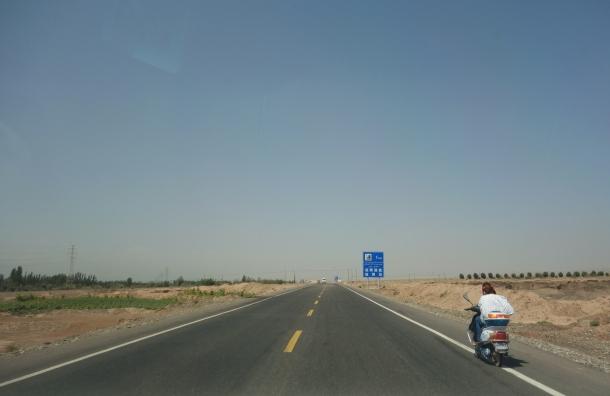china-highway