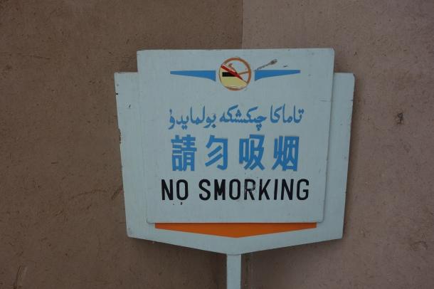 emin-mosque-turpan