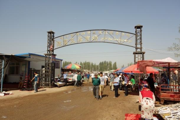 entrance-kashgar-livestock-market