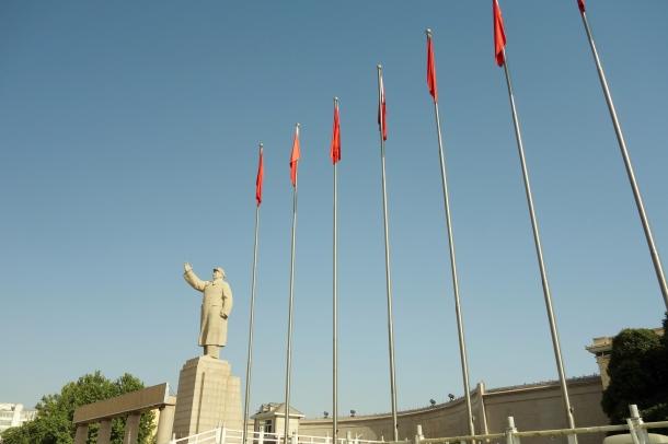 mao-kashgar
