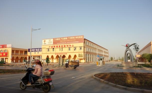 modern-kashgar