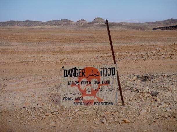 firing-area-sign-israel