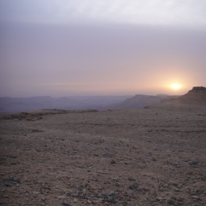 Makhtesh Ramon (The Crater)