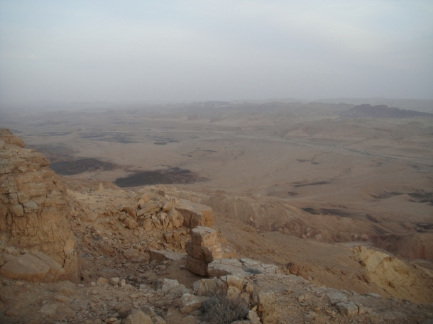 negev-crater