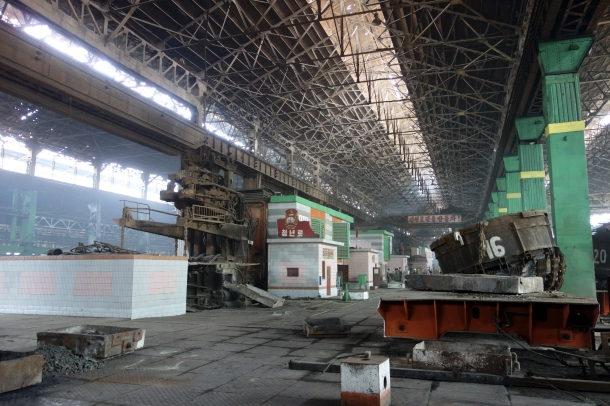 chollima-steel-complex