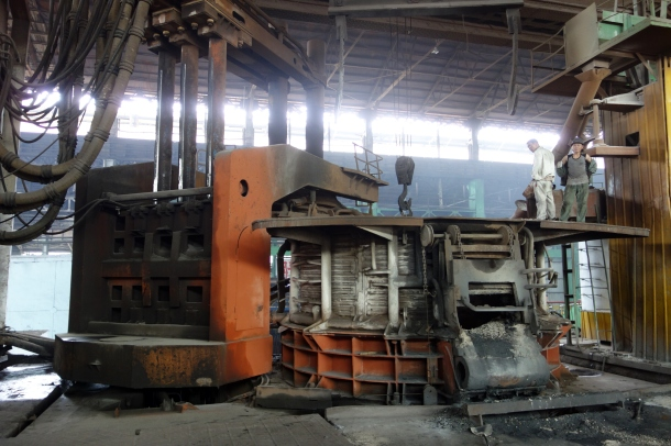 furnace-chollima-steel