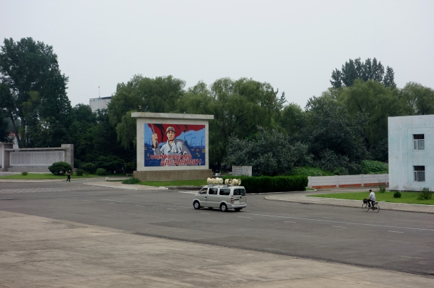 propaganda-van-north-korea