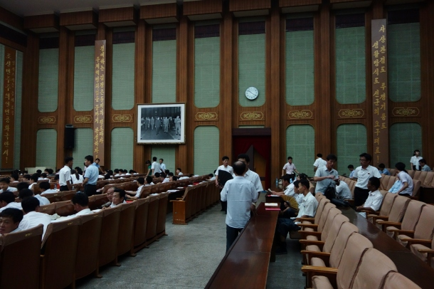 Grand-People's-Study-House-lecture-hall