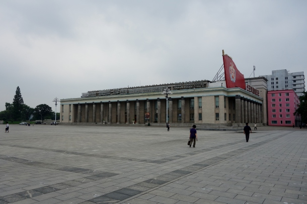 north-korean-national-art-gallery