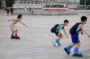 Kim Il-sung Square, NorthKorea