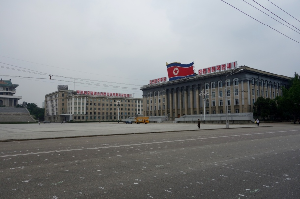 workers-party-of-korea-headquarters