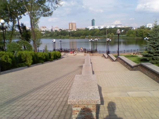 Donetsk-city