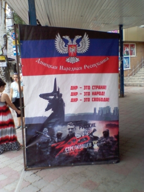A Scene Report From The Donetsk People'sRepublic