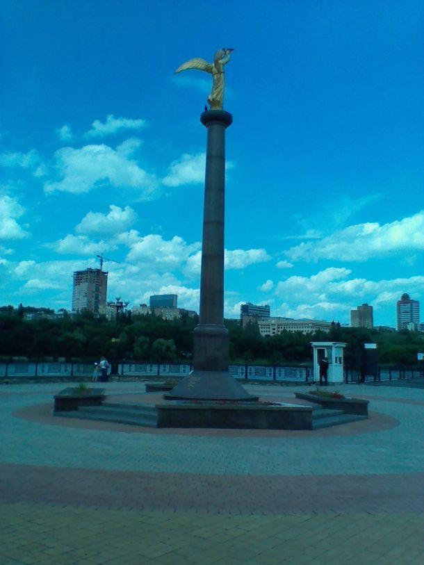 Republic_Donetsk