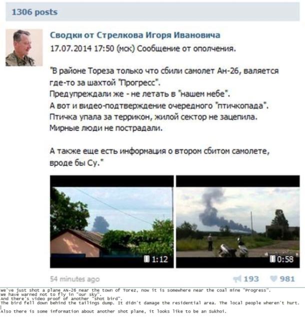 Strelkovtsyev-Girkin-conversation