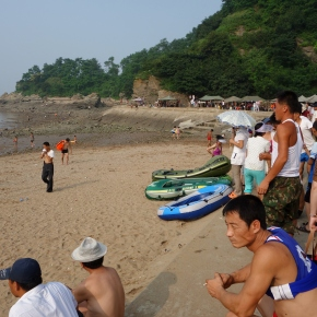 Beach Life In North Korea