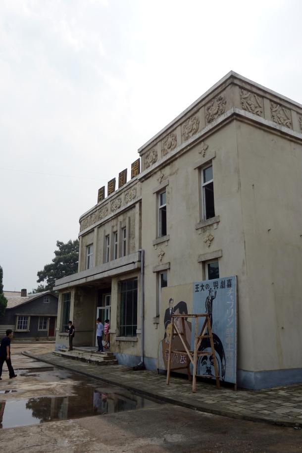 north-korea-film-studio