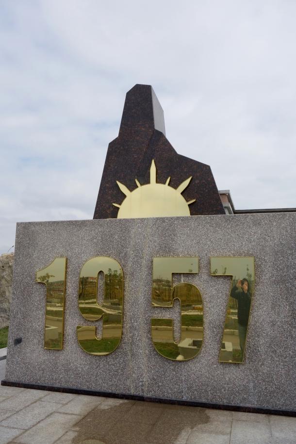 deportation-memorial-nazran-ingushetia