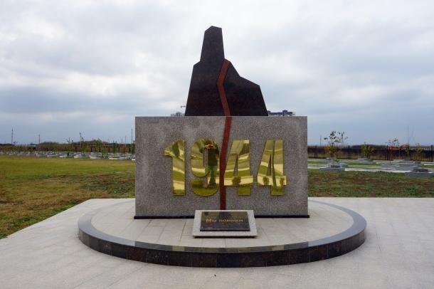 deportation-monument-ingushetia