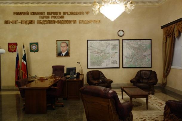 Akhmad-Kadyrov-Museum
