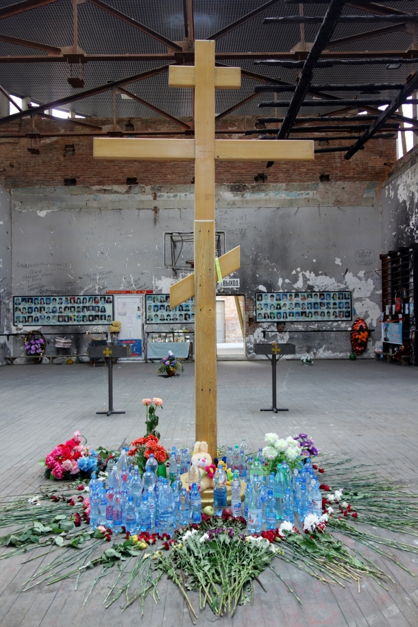 cross-beslan-school-gymnasium-massacre-site