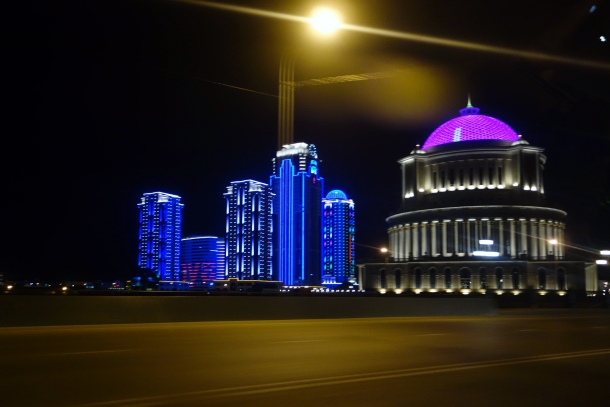 Grozny-City-Towers