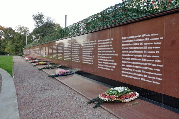 memorial-beslan