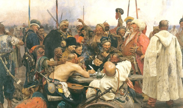 Repin-Reply-of-the-Zaporozhian-Cossacks-to-Sultan-Mehmed-IV-of-the-Ottoman-Empire