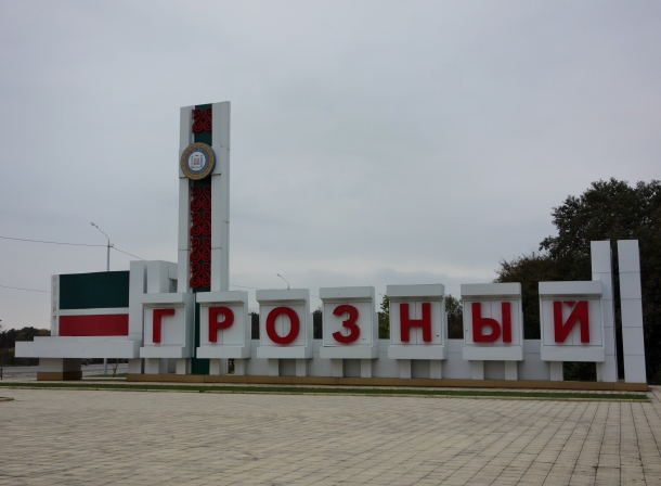welcome-to-grozny