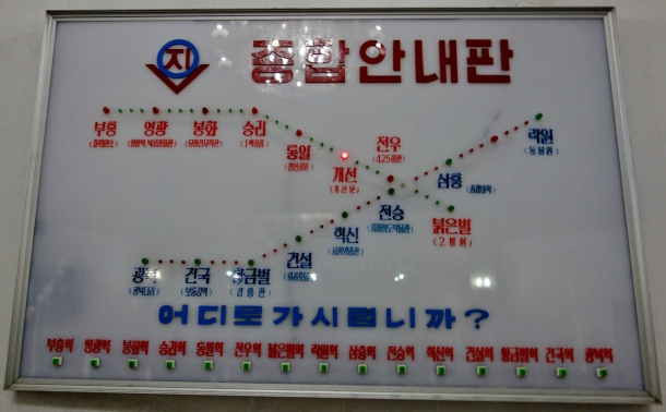 pyongyang-metro-map