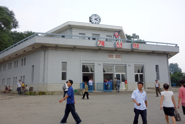pyongyang-metro-station