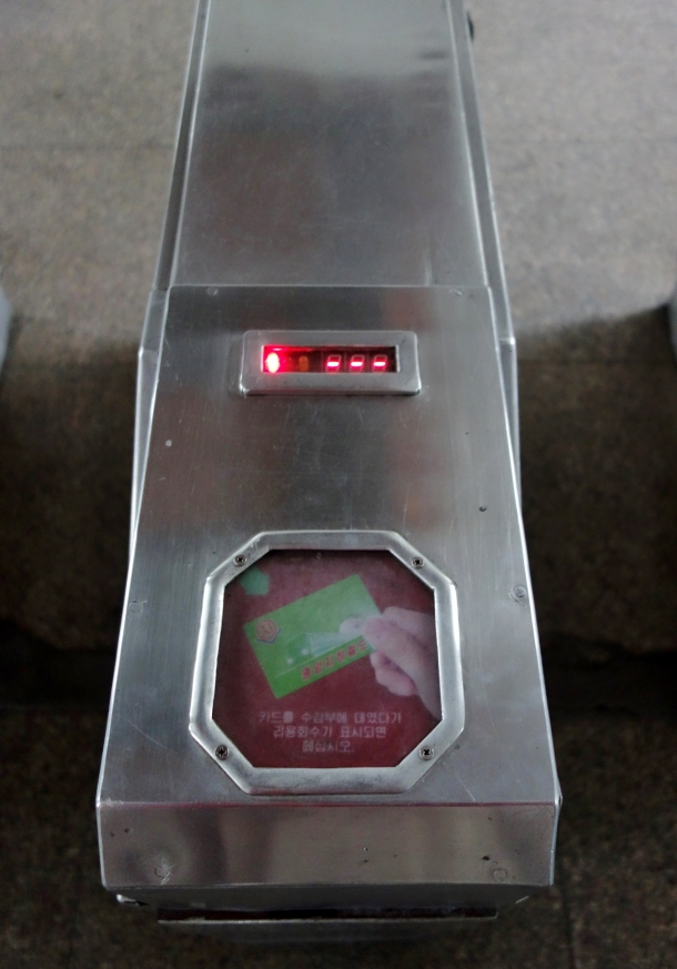 pyongyang-metro-ticket-machine
