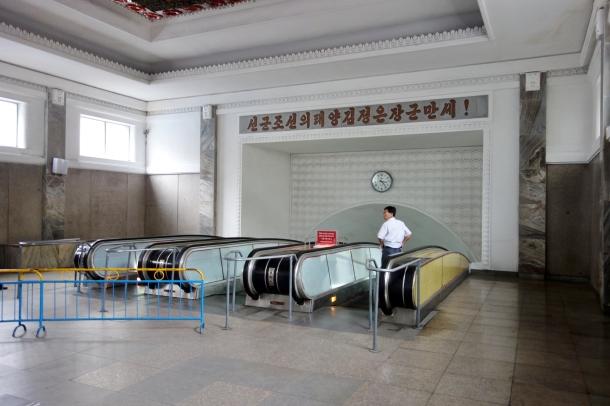 pyongyang-metro
