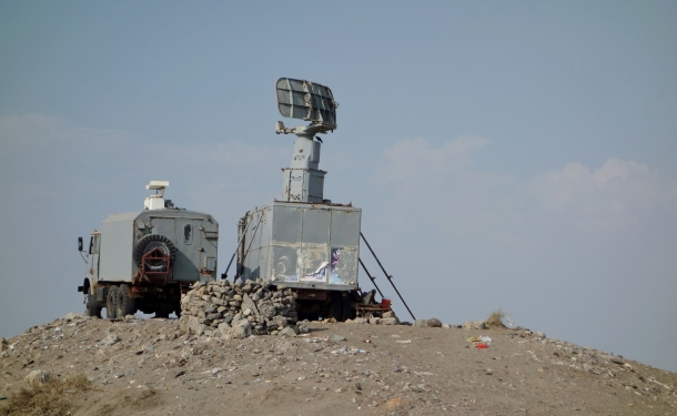 radar-station-hodeida