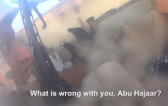 abu-hajaar-video