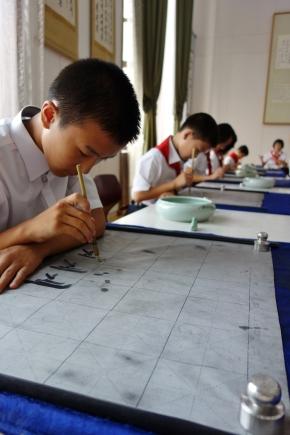 North Korea's Mangyongdae Children's Palace