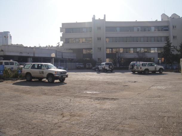UN Headquarters in Pristina