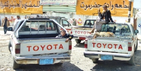 Yemen: Another Middle Eastern Proxy War Drags On