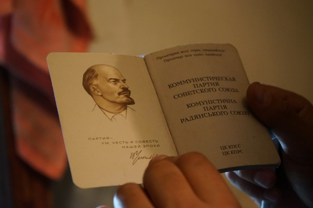 communist-official-documents