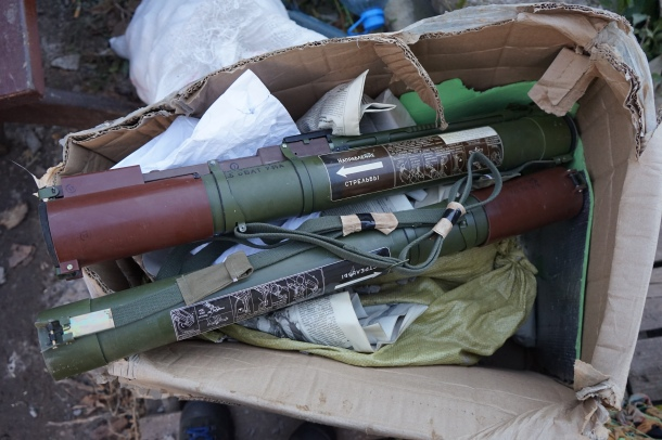 rocket-launchers-ukraine